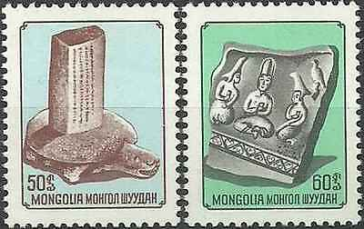 Timbres Arts Mongolie 878/9 ** lot 12030