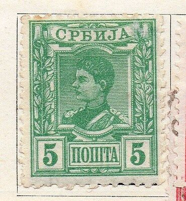 Serbia 1890 Early Issue Fine Mint Hinged 5pa. 054910
