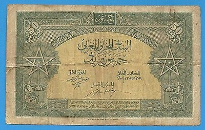 1943 Morocco 50 Francs Note P-26 French World Currency