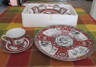 Vintage Tatung Coffee Set for 6 and Large Serving Platter Taiwan Asian Design