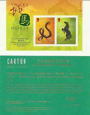 Timbres Astrologie Hong Kong Chine BF93 ** année 2002 lot 12326 - cote : 50 €