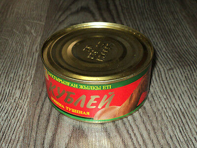 Canned true nomadiс stewed horse meat from Kazakhstan 325g