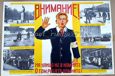 1940s-1950s Soviet Russia Latvian SSR Red Cross Pioneers NOTICE SAFETY POSTER