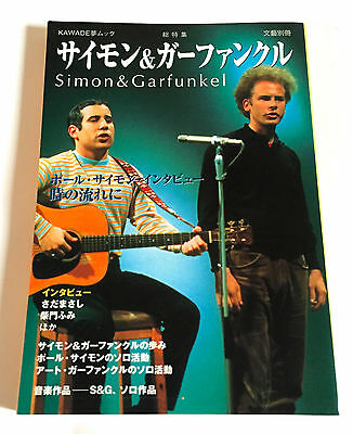 SIMON & GARFUNKEL Kawade Yume Mook JAPAN PHOTO & TEXT BOOK 2003