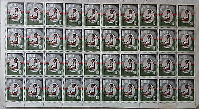 Nigeria / Biafra 1968 Part Sheet Of 40 X Ten Shillings Orphaned Child Stamps