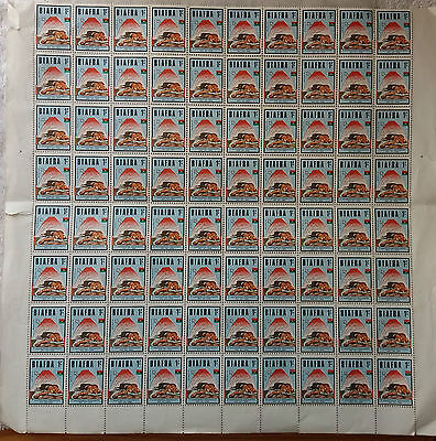 Nigeria / Biafra 1968 Part Sheet Of 80 X One Shilling Victim Of Atrocity Stamps