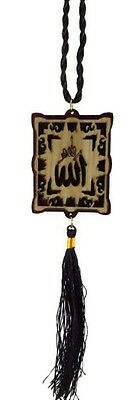 Muslim Car Rear Mirror Hanging Ornament Rectangle #0598 Allah Muhammad Name Gift