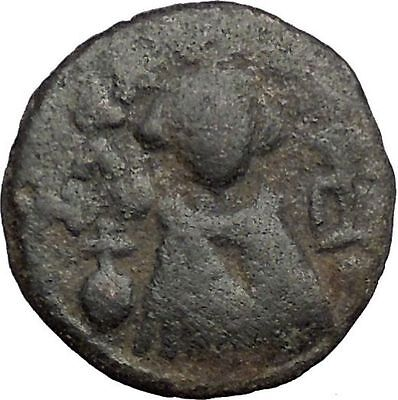 Islamic Arab Byzantine UMAYYAD Caliphate 670AD Authentic Ancient Coin  i55117