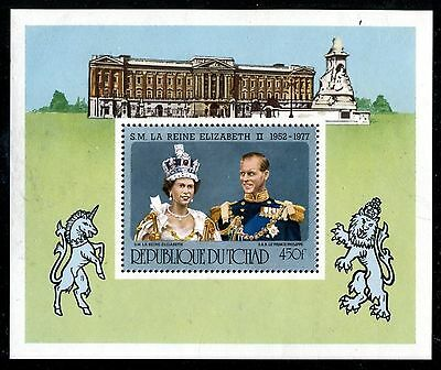Chad 1977 Silver Jubilee MS MNH