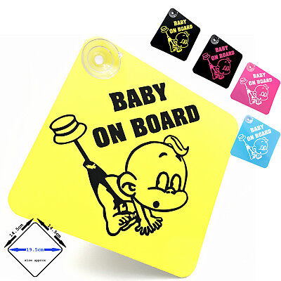 BABY ON BOARD - Cute Baby - car sign with suction cups
