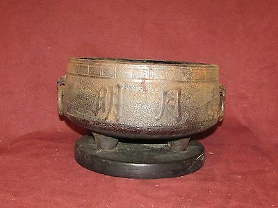Antique Style Oriental Cast Iron Planter