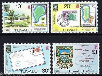 Tuvalu 1980 London Stamp Exhibition MNH