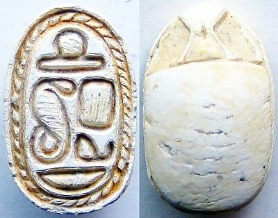 Egyptian-Canaanite_steatite Scarab_Second Intermediate Period_1650 - 1550 BC