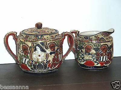Unique!! Old Vintage Japanese Creamer and Sugar Bowl Set Beautiful!