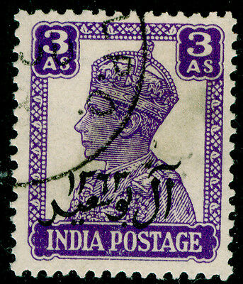 Sg7, 3a bright violet, VERY FINE used, CDS.