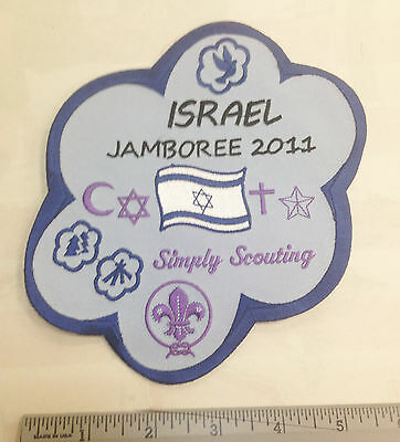 22nd World Scout Jamboree ISRAEL CONTINGENT JACKET PATCH 2011