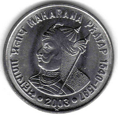 India: Uncirculated 2003 Maharana Pratap Commemorative 1 Rupee, Km #314