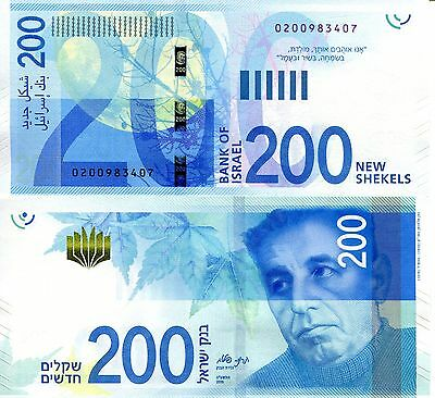 ISRAEL 200 Sheqalim Banknote World Paper Money Currency Bill 2015 Note