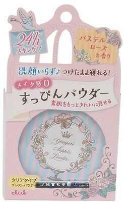 Club makeup powder pastel rose fragrance 26g From japan