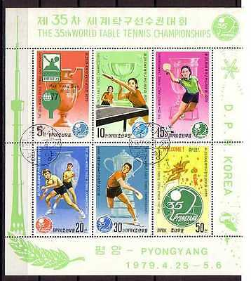 Table tennis M/S of 6 stamps