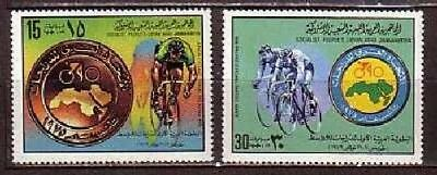 Cycling  MNH 2 stamps