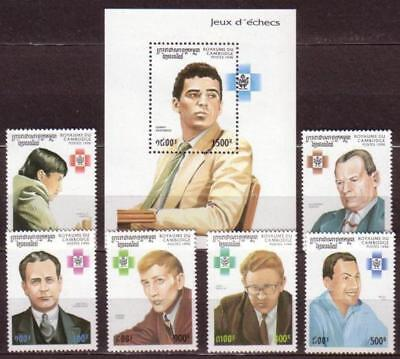 Chess Cambodge MNH S/S+6 stamps 1996