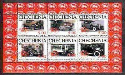 Old Car MNH M/S of 6 stamps