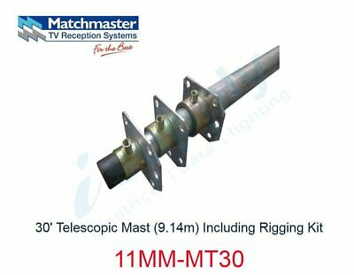MATCHMASTER Antenna 30? Telescopic Mast (9.14m) Including Rigging Kit  11MM-MT30