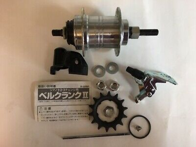 Shimano 3 speed Internal Rear Hub & Trim Kit SG-3S30 36h   HB11