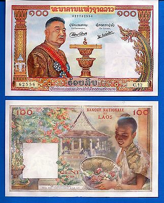 Laos P-6 100 Kip ND (1957) Uncirculated Very Colorful Banknote Asia