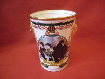 Sutherland, Lion Head Beaker  The Queen's Visit to Russia 1994