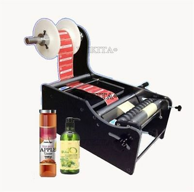 Tb-26 Manual Round Bottle Labeler Labeling Machine Label Width:10-210Mm New Y R