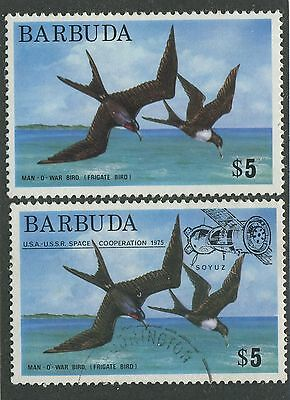 Barbuda #186, 214 Mint & Used