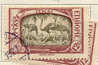 Abyssinia 1919 Early Issue Fine Used 12g.