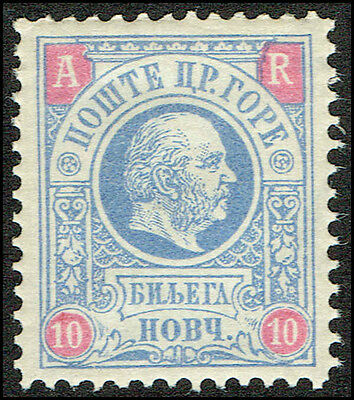 Scott # H1 - 1895 - ' Prince Nicholas I ' - Acknowledgment of receipt of stamps