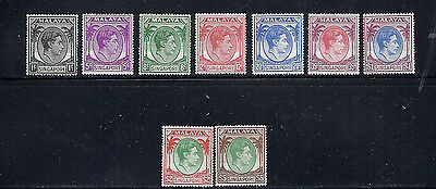SINGAPORE 1948-52 KGVI definitives (SG 16//30 8 values incl $5.00/$2.00) MLH