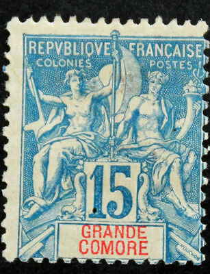 Timbre GRANDE COMORES / FRENCH COMOROS Stamp - Yvert Tellier n°6 n* (COL4)