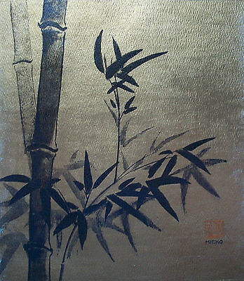 MIEKO - Vintage Asian Style Painting on Paper - Signed - Japan - Late 20th C.