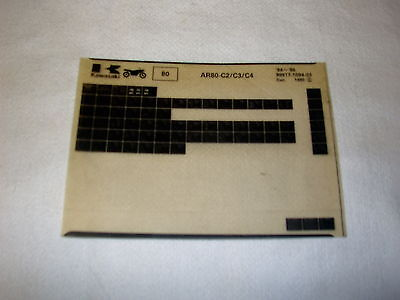 Kawasaki Ar80 Ar 80 C2/c3/c4  Gen Part Catalogue Microfiche