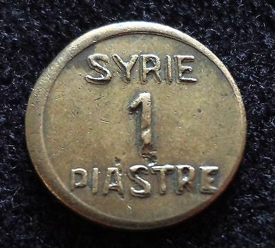 Syria WWII Emergency Issue Coinage 1 Piastre Coin 1942-45 Double Die Mint Error