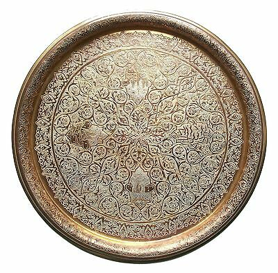 Vintage Ottoman Style Mixed Metals Serving Tray - Middle East - 20th Century