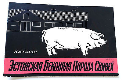 1967 USSR Soviet Russia Estonian BACON BREED of PIGS Booklet Catalog