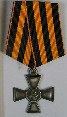 WW1 RUSSIAN IMPERIAL MILITARY ORDER MEDAL BADGE ST GEORGE 3rd CL CROSS REPLICA