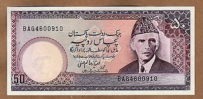Pakistan - 50 Rupees - Nd1986 - P40 - Uncirculated