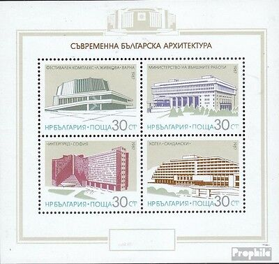 Bulgaria Block171A unmounted mint / never hinged 1987 Modern Architecture