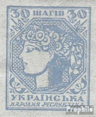 Ukraine 3B B unused 1918 ukrainian People's Republic of