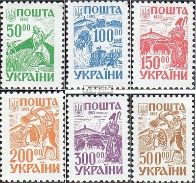 Ukraine 105-110 unmounted mint / never hinged 1993 Ethnographische Images