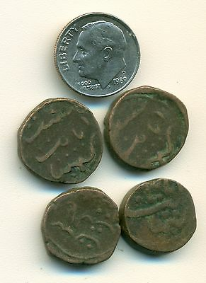 4 UNKNOWN COINS from ANCIENT INDIA - POSSIBLY EARLY DELHI SULTANS? (Lot #1)