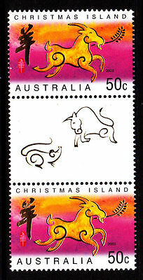Christmas Island 2003 Year of the Goat Gutter Pair  MNH