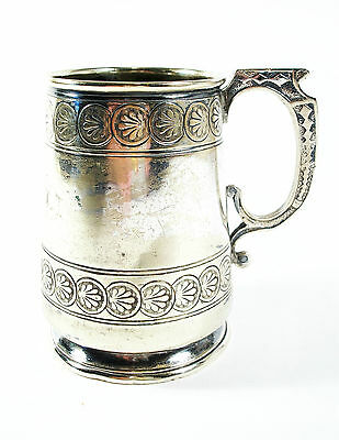Antique Children's Silver Plate Mug - Inscribed 'Walter' - Late 19th Century